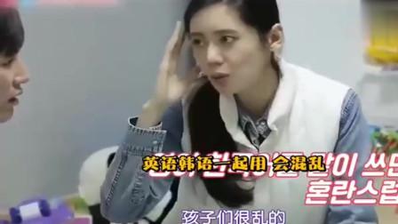 秋瓷炫怕孩子语言混乱,让于晓光不说韩语,晓光回怼直接气坏了!
