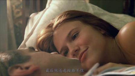 男子爱上青春美少女  ,一部禁忌影片《洛丽塔》