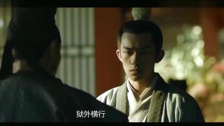 长安十二时辰:易烊千玺为守护长安城,还不惜影响一生仕途,这演技太棒了!