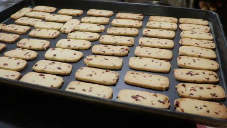 消食开胃的蔓越莓饼干,面包小师傅手把手教你,教程详细一看就会