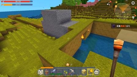 """迷你世界故事51:出海前的准备工作,把家变成个""""小城堡"""""""