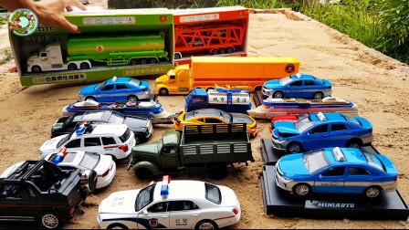 开箱儿童小汽车和工程车玩具,楚楚亲子游戏