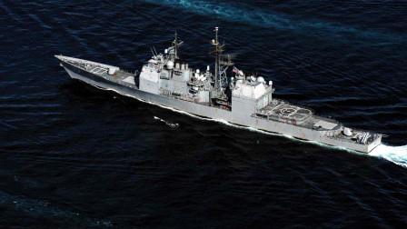 美国第一代宙斯盾战舰:提康德罗加级巡洋舰