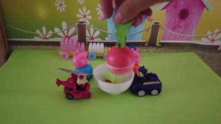 汪汪队来到了佩奇家里做客,猪妈妈和猪妈妈在家热情招待