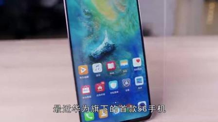 华为首款5G手机7月亮相!公布价格后,网友:这才是中国牌!