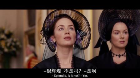维多利亚给阿尔伯特回信,入主白金汉宫,老人给年轻的女王讲规矩