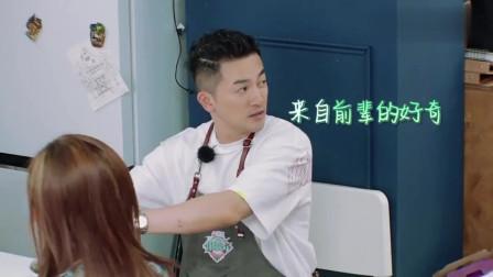 中餐厅2:苏有朋调侃杰伦喝奶茶长胖的?王俊凯正紧随而上