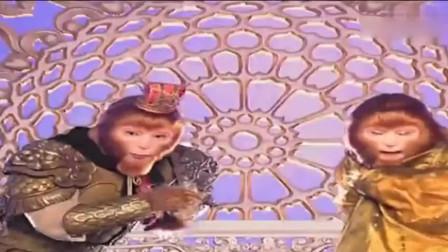 宝莲灯:孙悟空自称陛下,为自己选娘娘!