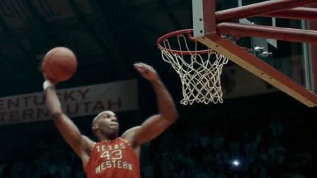 教练临时组建一支黑人篮球队,竟获得全国第一,有天赋就是任性