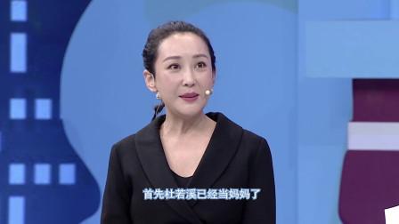 34岁杜若溪洗漱过后忘化妆,看到素颜后,难怪严屹宽只爱她一人!