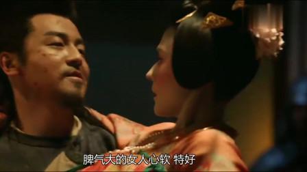 长安十二时辰:雷佳音这一抱太霸气!张小敬:脾气大的女人心软