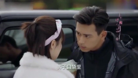 亲爱的热爱的:韩商言让佟年摸钥匙,不料他竟把脸贴了上去,佟年害羞了