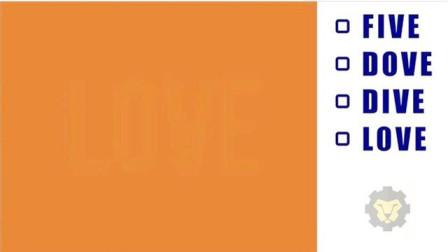 图片中隐藏的字母是什么?5s内你能找出答案么?