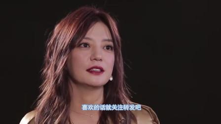 43岁赵薇素颜逛名店疯狂扫货,专挑减龄装扮嫩欲捞金自救