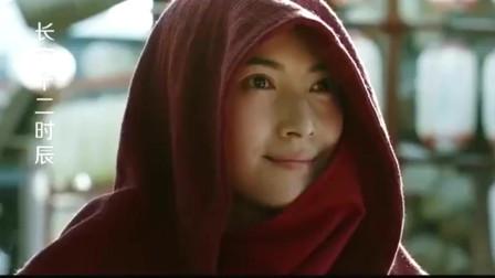 长安十二时辰:红衣女子头戴面纱出长安城,揭下面纱一刹那,惊艳将士!