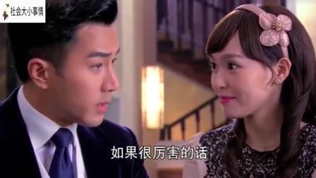 千金女贼:刘恺威为唐嫣弹奏钢琴,甜蜜斗嘴,画面太美不敢看