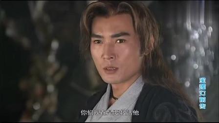 宝莲灯:寸心找哪吒报仇,杨戬赶来阻止,背景音乐还是魔幻手机中的!
