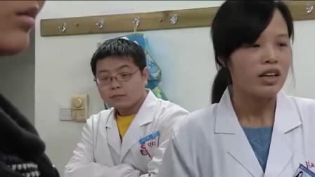 生门:男子非要剖腹产,在医院破口大骂,医生都被气哭了。