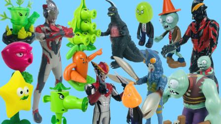 植物大战僵尸玩具 僵尸请来怪兽入侵庄园,看超人出来拯救植物!