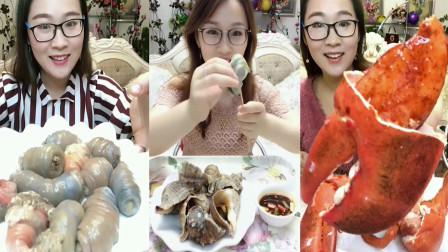 白海螺肉你会吃吗,这人吃得溜溜的,我都饿了!