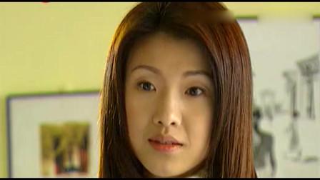 十八岁的天空:古越涛的前女友和裴佩开战,女人的战争太激烈了!