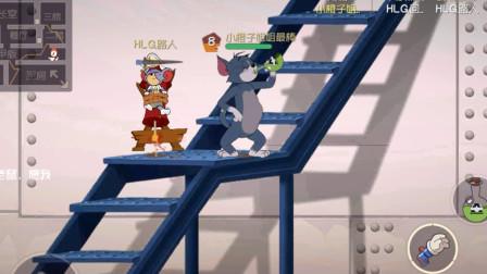 猫和老鼠手游:剑客泰菲很强?一爪子下去直接倒地!让你皮!
