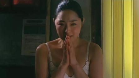 这部电影因尺度问题, 成为韩国首部被限制上映的罪片!