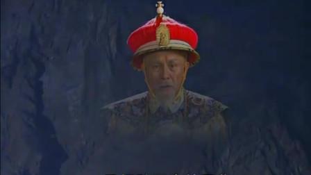 江山为重:康熙看准弘历会是个好皇帝,临为他安排好一切!