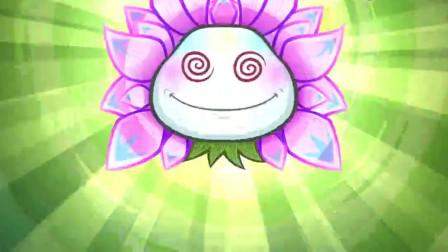 植物大战僵尸花园战争 用咖啡当诱饵吸引皇家催眠花