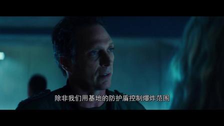 """日2:博士准备把""""蜂后""""引来之后,直接用""""冷聚变核弹""""把他炸上天!"""