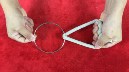 不放开绳子,如何才能让绳子穿越完好无损的铁圈?揭秘后我服了