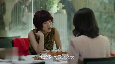 老公移情别恋女同事,妻子却毫不知情请吃饭,太傻白甜了吧!