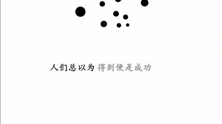 AE学习助手:仿思锐点线面动画创意视频教程中文字动画的制作