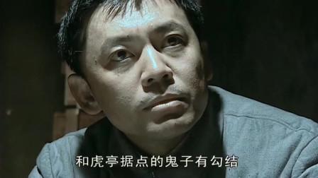 亮剑:李云龙抽调一个班去打探消息,政委一听这仗靠谱,微微一笑