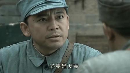 亮剑:楚云飞部下反水当汉奸,李云龙派兵来救,趁火打劫枪支弹药