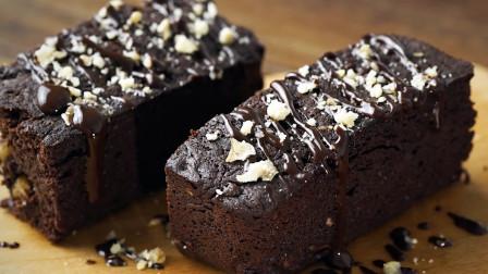 一款高大上的布朗尼蛋糕,做法简单又好吃,只需几分钟