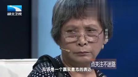 强势婆婆逼迫三儿媳养老大和老二,不料儿媳却和婆婆现场撕破脸!