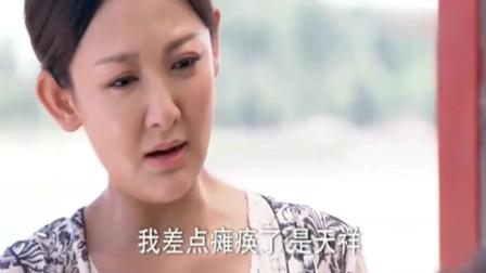 百万新娘敏君告诉总裁自己生不了孩子总裁难以置信
