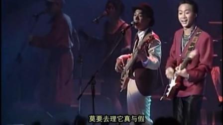 1991哥哥黄家驹弹琴,弟弟家强唱歌,画面太有爱了