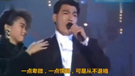 """港片绿叶""""大傻"""",成奎安《我很丑可是我很温柔》感觉就是唱他自己"""