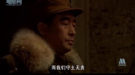 辽沈战役期间,看林彪和参谋长谈论的麾下猛将便是此人!
