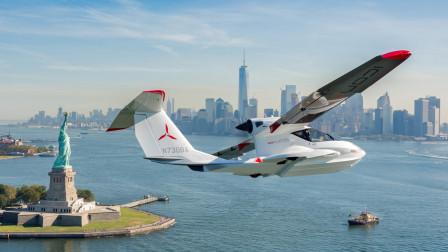 海陆空全能,高颜值能力强售价低,ICON A5超轻型私人飞机