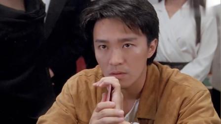 赌侠1:周星驰跟高手在发功,刘德华看到也赶紧发功