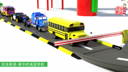 校车卡车警车消防车救护车排队在立体停车楼停车 家中的美国学校