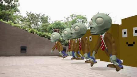 我的世界动画-现实之中的植物战丧尸-Batt Minton