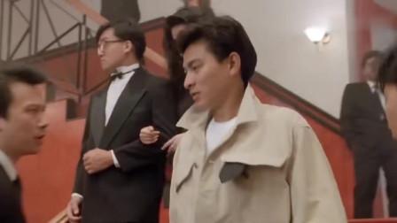 赌侠1:保安叫嚣刘德华,还让刘德华打领带才能进