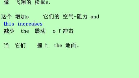 英语音标 英语单词 英语口语 新概念英语第三册单词 第9课02