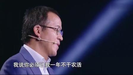 俞敏洪励志演讲,农民的儿子也能读北大!只不过我用了三年