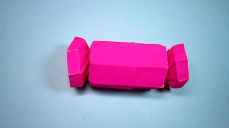 手工折纸,糖果收纳盒的折法,还可以合拢,好可爱漂亮