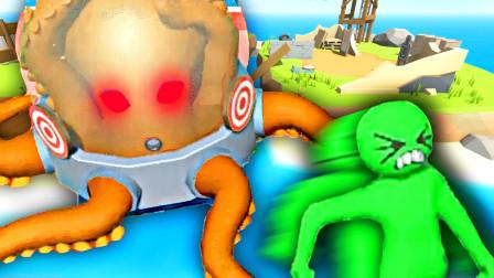 【小熙屌德斯】橡皮人大乱斗 吃牛油果竟然让哥哥变成了大章鱼怪